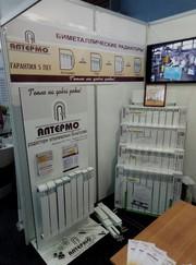 Радиаторы биметаллические  Алтермо (Полтава)